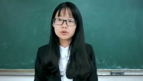 学校规定考试不能划重点,不料老师竟这样做,这也太有才了!