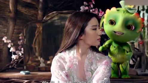刘亦菲:我白浅青丘女帝,要我嫁给小我9万多岁的人?不存在!