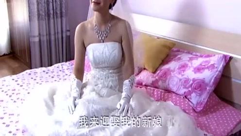 新婚当天新郎去迎亲,误把小姨子手当老婆手抓住,尴尬了