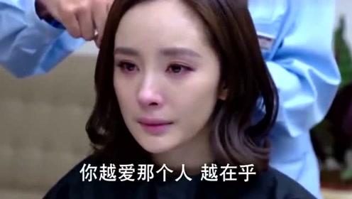 女友为了不让男人难受,不再和他联系,一人去上手术台