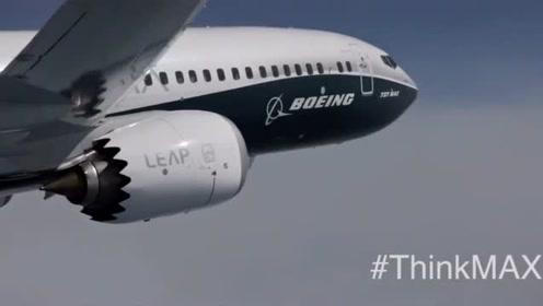 波音737-9 MAX完成首飞 冲上云霄