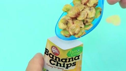 食物恶作剧:这闺蜜真不厚道,DIY迷你香蕉片给朋友,自己偷吃大片的