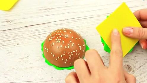 跟汉堡包一样的发泄球没见过吧?