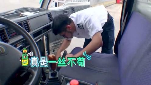 王嘉尔执行任务好认真,搜查连车底都不放过,就差趴在地上了!