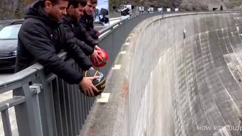 科技实验:从1000米大坝扔足球下来,结果会怎样?