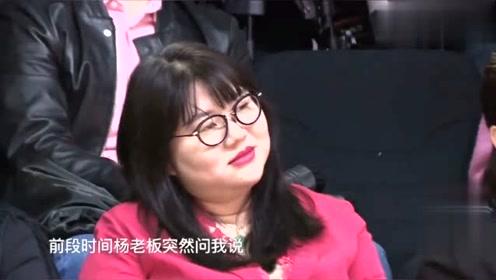 杨天真问张雨绮经纪人:你为什么没有离职?后期职场很残酷!