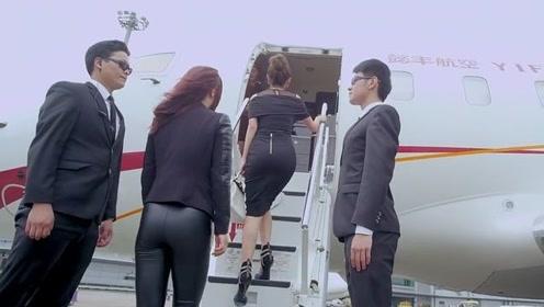 富家小姐被逼飞往美国,数名保镖护送,这背影真是霸气!