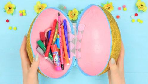 气球竟然可以当作文具盒使用?涨见识了,创意学习用品diy教程