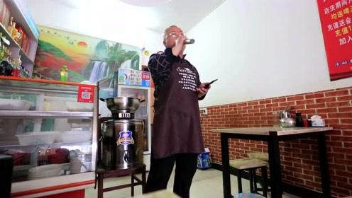 临颍:一个被美食耽误了的灵魂歌手