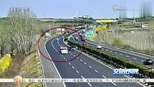 工程车高速路巡检,后方轿车不避让径直撞上,起因让交警火大