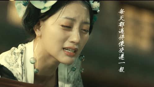 《鲛人之殇》 电影《人鱼江湖》古风主题曲