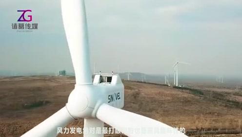 空中发电机!形似风筝!日本投资700万美元!