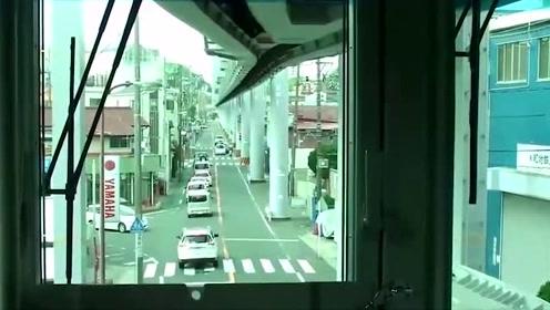 科技探秘:这样的轨道交通很多人应该没见过!但在国外非常普遍了