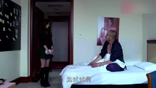 美女模特来到面试地点,发现男子躺在床上,觉得不对劲立马离开
