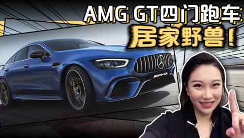 银行卡清零预警:最便宜的AMG跑车呼啸上市!