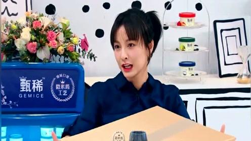 吴昕王嘉尔达成共识,快递箱妙用小方法,营销鬼才上线赚钱!