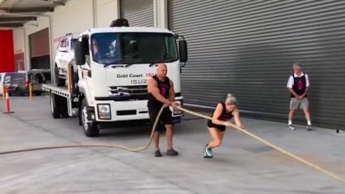 把女人当机器用?不到100斤的小姐姐拉着15吨的汽车跑