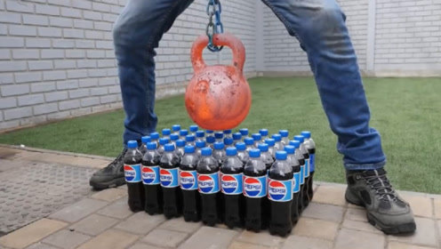 实验:烧红的壶铃碰到碳酸饮料,会被崩飞吗?