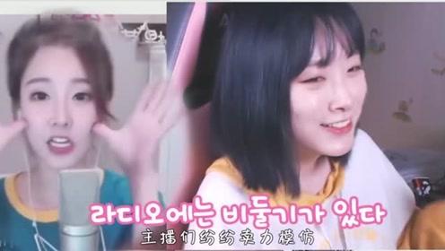 冯提莫在韩国火了,神曲《小鸡哔哔》逼疯多个韩国主播!