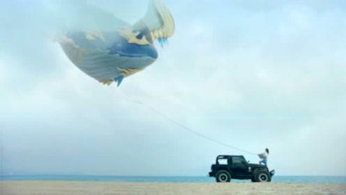 完美世界风筝节-自然篇