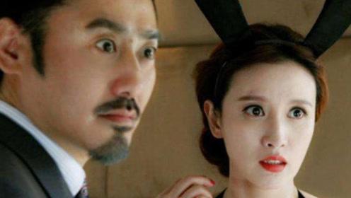 吴秀波被爆心情好与美女合影,双手疑似与美女太亲密?