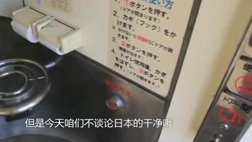 为什么在日本上厕所,手纸一定要扔马桶冲走?看完涨知识了