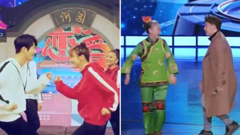 大型尬舞现场:潘玮柏皮影舞变马里奥,吴昕用生命演绎老年迪斯科