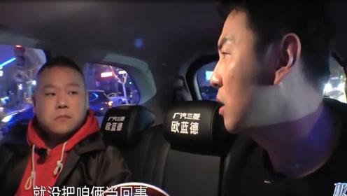 """""""神算子""""黄磊揭穿小岳岳""""阴谋"""",小岳岳心虚的不行!"""