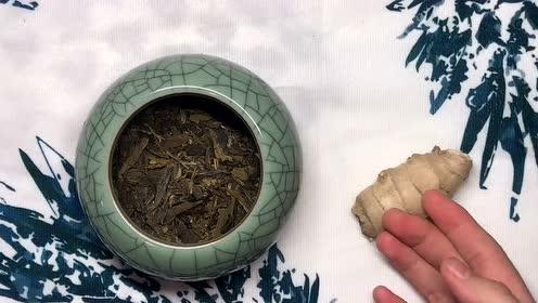 茶叶和它泡水喝,作用厉害了,通宿便润肠胃