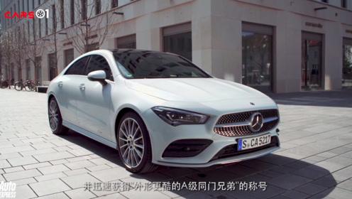全新2019奔驰CLA试驾测评