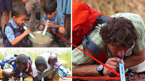 老外发明神奇吸管,污水秒变饮用水,还斩获国际大奖