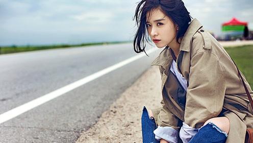 31岁阚清子减肥成功太自信太迷人!十厘米高跟穿出平底鞋既视感