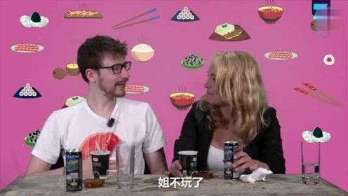 醪糟成为让外国人感到超级困惑的中国美食,吃下去的一刻表情亮了
