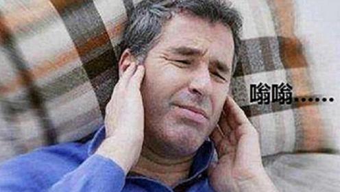 """夜深人静时,大脑传来""""嘤嘤""""声是怎么回事?科学家给出了答案!"""