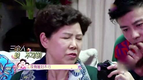 蔡少芬婆婆:没有儿媳妇不行!家庭和睦,是因为暖心的婆婆