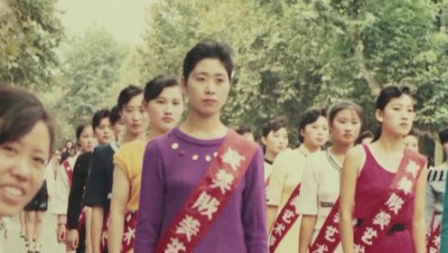 三线工人为卖衣服当起模特,工厂由手榴弹制作转为纺织