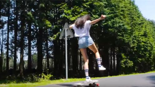 滑板不是只有男生才能玩的,女生才能玩出滑板的精髓,太美了!