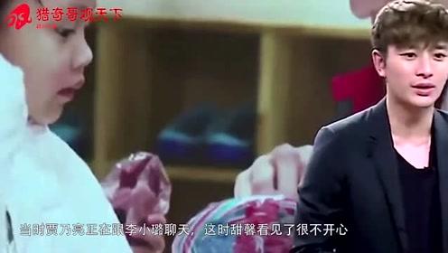 甜馨凶贾乃亮:被大灰狼吃了怎么办,乃爸的表情太萌