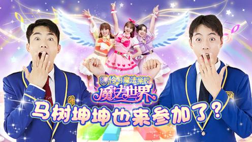 小伶彩虹之歌舞蹈大赛参赛中期评价!一起来看看小风伶的舞蹈吧