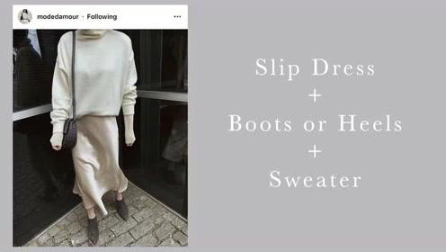 一衣多穿!1条连衣裙,13种搭配LOOK,时髦+实用+吸睛!