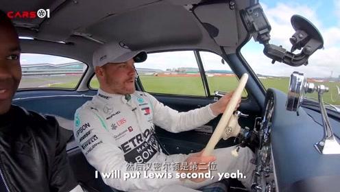 博塔斯驾驶奔驰300SL:他心中最棒的3名F1车手是哪些?