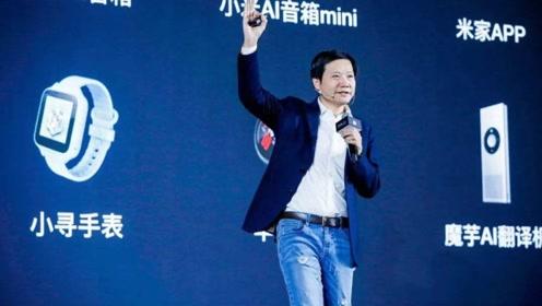 继360和中国电信之后,小米也力挺华为!上架新品采用海思芯片