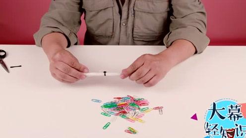 零零碎碎的东西也能这样用,曲别针、电池、磁铁,没有想不到