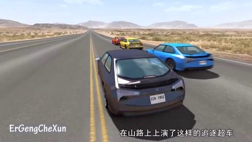 山路上演的追逐超车,这飞起的高度比美国大片也不差了!