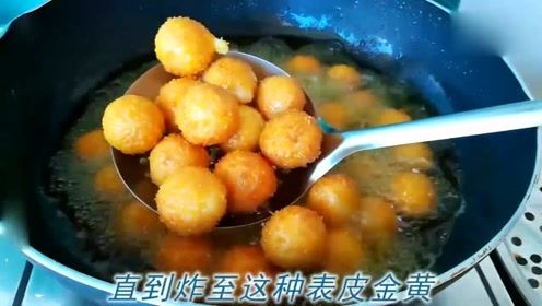 教你用糯米粉和土豆自制小零食,酥脆又绵软,比空心麻团好吃多了