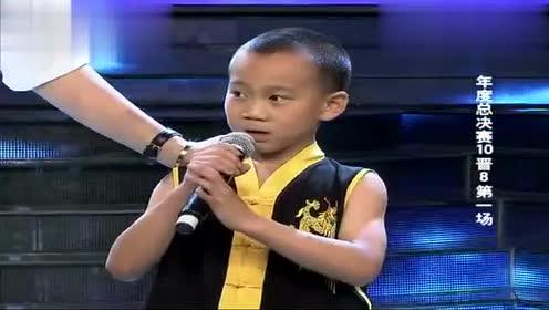 8岁功夫小子挑战不可能,观众掌声不断,姜桂成都看愣了!