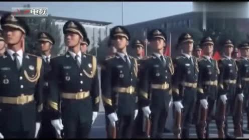 中国三军仪仗队接受队员父母检阅,既自豪又感动