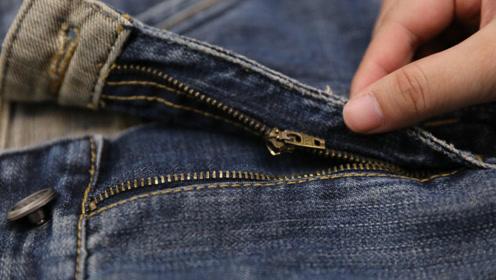 裤子拉链坏了怎么办?裤子这里剪一刀就能修复,简单易学一看就会