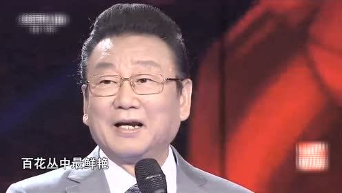 蒋大为演唱《牡丹之歌》,经典名曲,百听不厌
