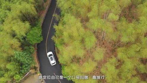 奇瑞捷途中型SUV-X90 动态试驾